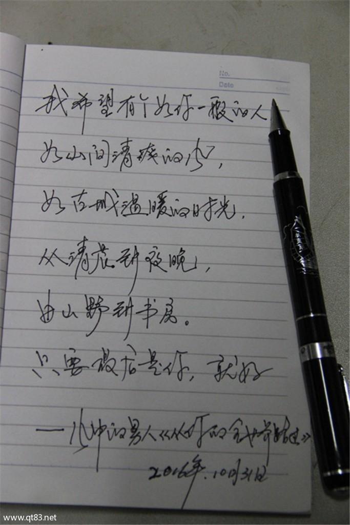 IMG_9443_副本.jpg
